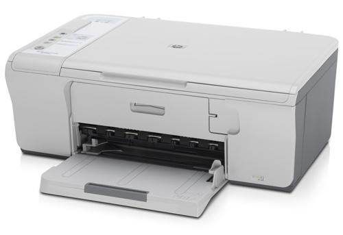 cartouche hp deskjet f4210 pour imprimante jet d 39 encre hp. Black Bedroom Furniture Sets. Home Design Ideas