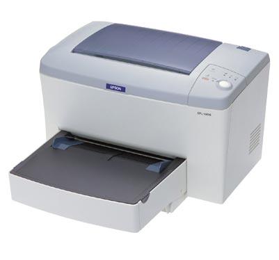 EPL 5900N
