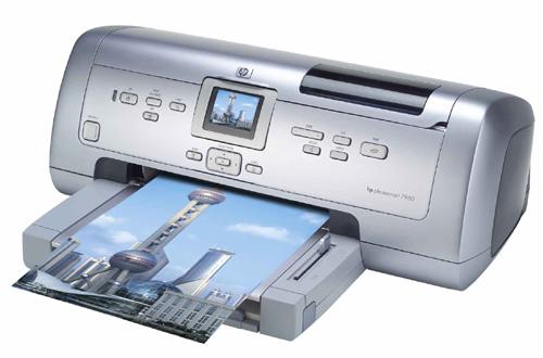 Photosmart 7960W