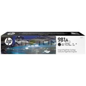 HP 981A - Cartouche d'encre noire de marque 981A